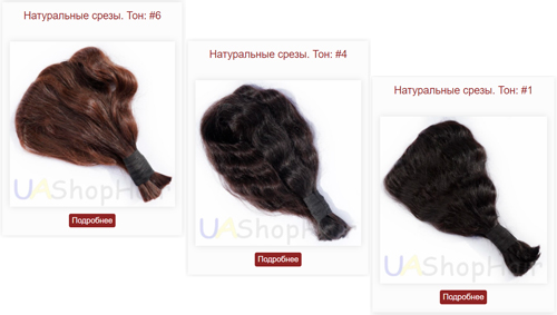 Hair for extension uashophair